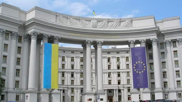 Отказ Евросоюза от саммита с Россией обрадовал МИД Украины