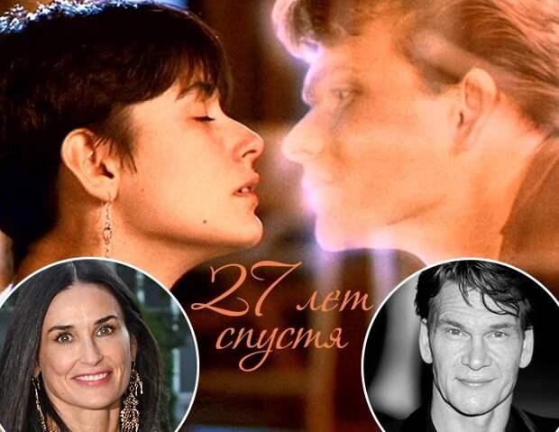 «Привидение»: актеры фильма 27 лет спустя