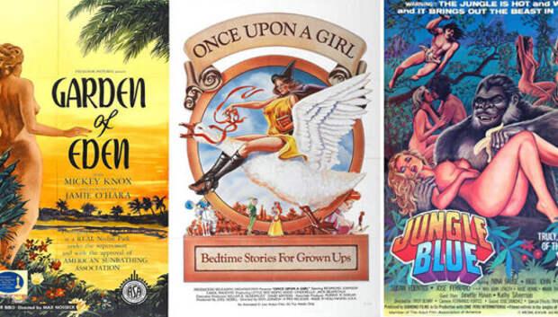 Старые афиши порнофильмов, похожие на рекламу приключенческих фильмов и мелодрам