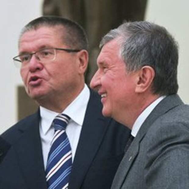 """Улюкаев продолжает """"защиту Гоголя"""" в суде, не пытаясь превратить его в трибунал для приватизаторов"""