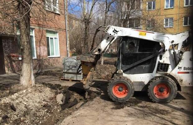 В Красноярске стартовал ремонт дворов