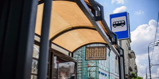 Остановочный павильон на Новощукинской смонтируют до конца июня — Мосгортранс