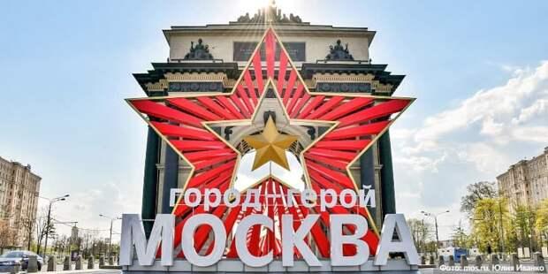 Коммунисты в МГД выступили против льгот «детям войны» / Фото: Ю.Иванко, mos.ru