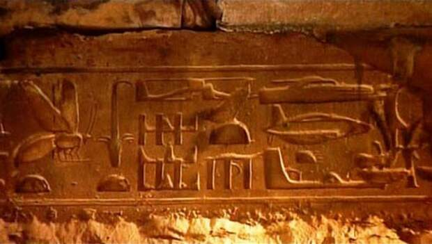 Самолеты, танки и подлодки Древнего Египта