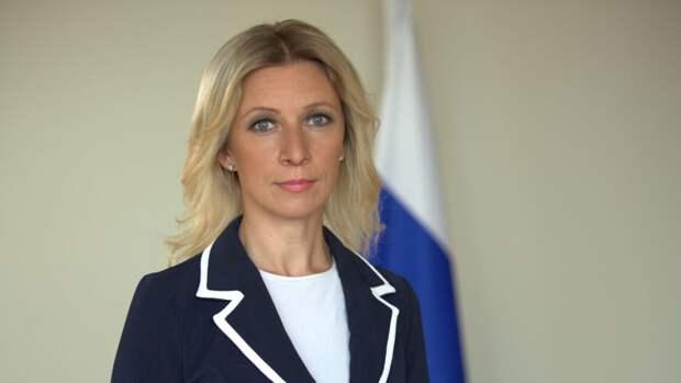 "Захарова призналась в организации ""митинга"""