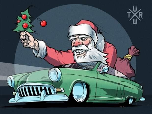 Дед Мороз пересядет… на «Кастом»