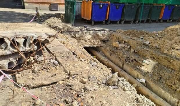 В одном из микрорайонов Уфы до июля перекроют дорогу из-за ремонта