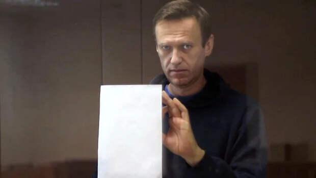Алексея Навального приравняли к нацистам