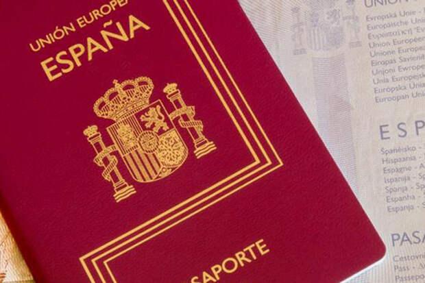 У вас одна из этих фамилий? Гражданство Испании ваше