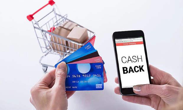 Самый простой способ выбора лучшей кредитной карты с кэшбеком