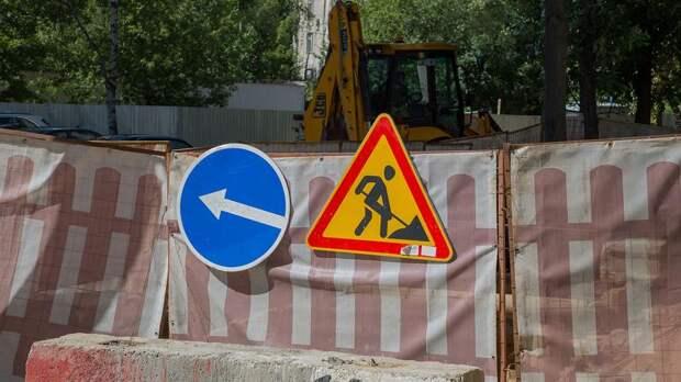 В Петербурге стартовал ремонт трёх улиц