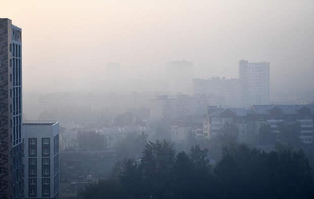 В Свердловской области закрыли часть трассы из-за смога