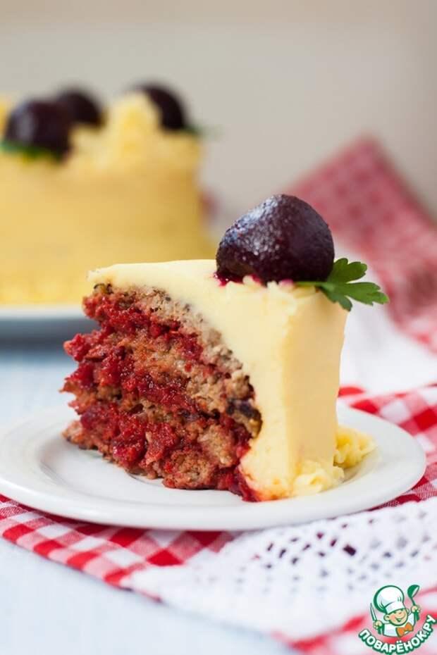 ПОСИДИМ, ПОЕДИМ... Мясной закусочный торт