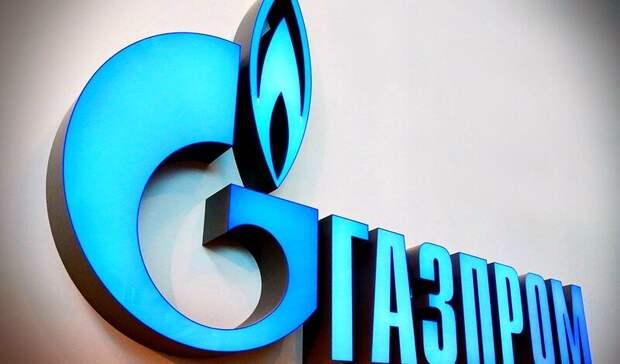 Финальный рейтинг «BB+» присвоил Fitch бессрочным евробондам «Газпрома»