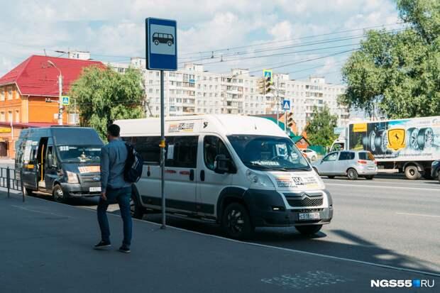 В омских маршрутках решили поднять цену за проезд для льгоников