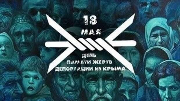 Уважаемые жители и гости Красногвардейского района!