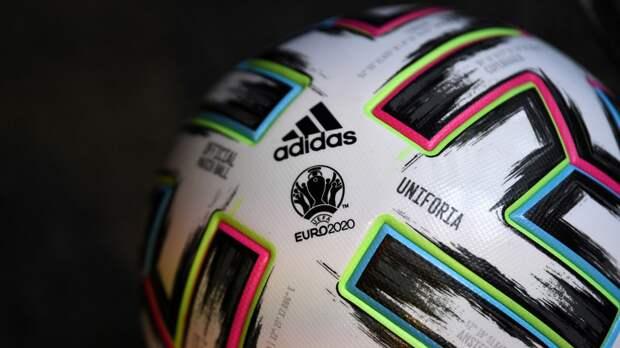 Источник: Севилья примет матчи Евро-2020 вместо Бильбао