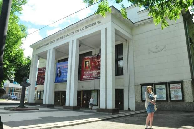 Инспекция труда проводит внеплановую проверку в Нижегородском театре оперы и балета