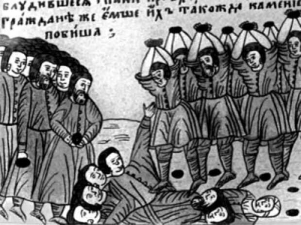 Горожане побивают убийц царевича Дмитрия камнями. Миниатюра из рукописного Жития