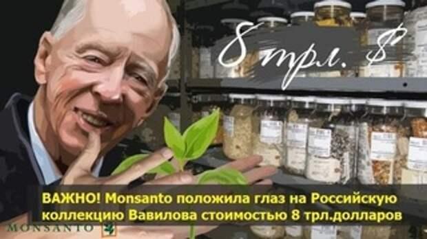 Требуем остановить передачу Ротшильдам национального достояния России!