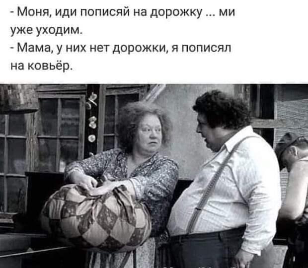 Встречаются два старых приятеля: — Ну как жизнь?...