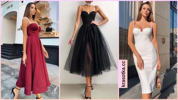 С чем носить платье-бюстье: 11 соблазнительных и модных примеров