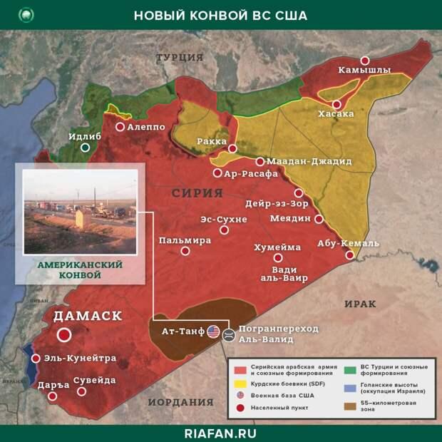 США диверсифицируют каналы снабжения из Ирака курдских боевиков SDF в Сирии