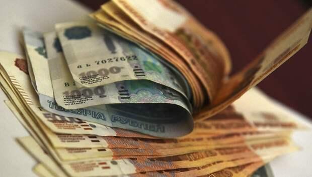 Более 18 тысяч предприятий Подмосковья могут получить финансовую помощь