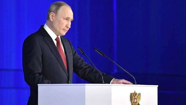Семья и Конституция: о чем говорил Путин в послании Федеральному собранию в 2020 году