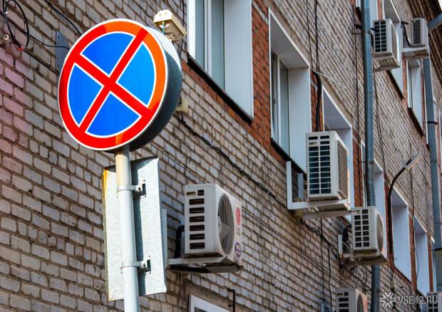 Знак остановка запрещена - Дорожный знак 3.34 ПДД Украины