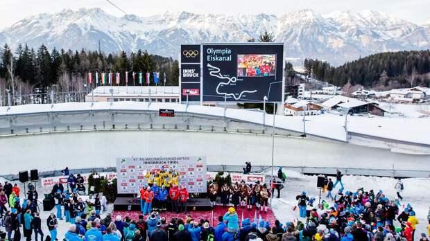 Кубок мира по санному спорту стартует в Инсбруке, несмотря на введение новых ограничений в Австрии