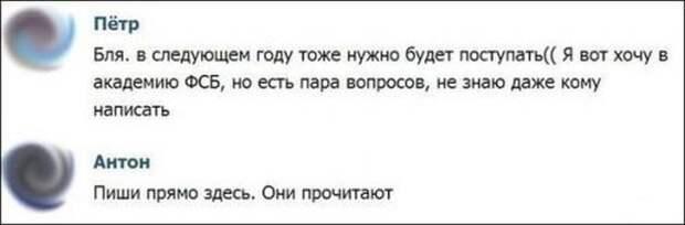 1453898245_kommenty-10