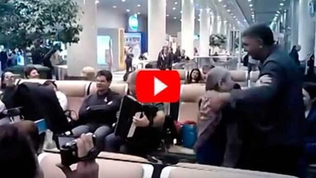Случай с Российскими туристами в аэропорту