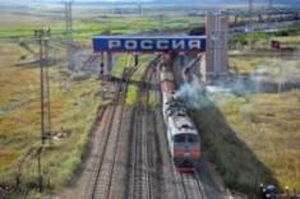 РЖД намерена стимулировать спрос на путешествия по России