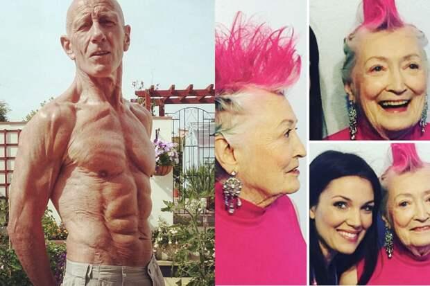 10+ фото людей, доказавших, что напенсии все веселье только начинается