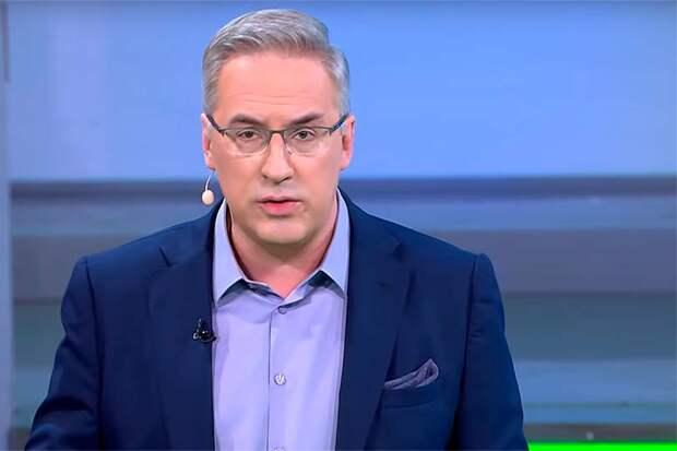 Андрей Норкин отказался обсуждать на ток-шоу «Место встречи» Украину, что из этого получилось