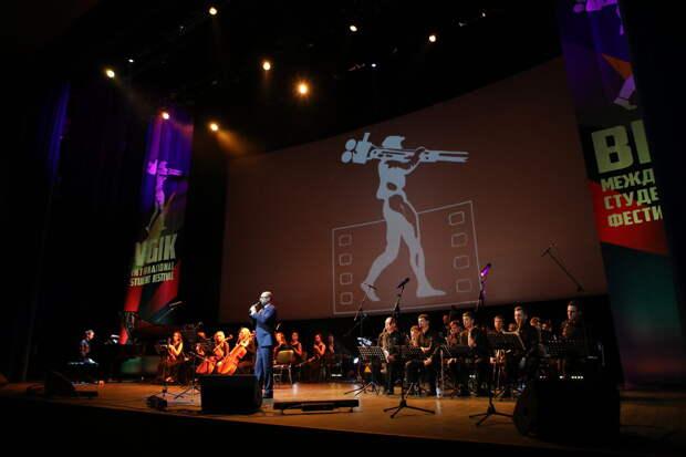 40-й Международный студенческий кинофестиваль ВГИК пройдёт онлайн