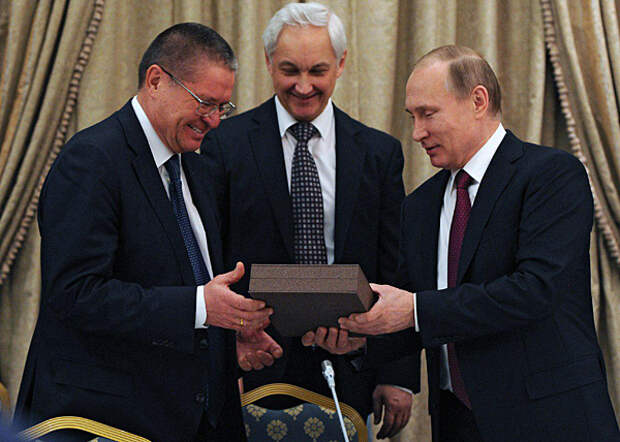 Алексей Улюкаев, Владимир Путин, Андрей Белоусов|Фото: newspile.ru