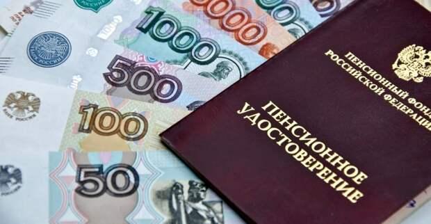 Новые социальные и пенсионные выплаты ожидают граждан летом