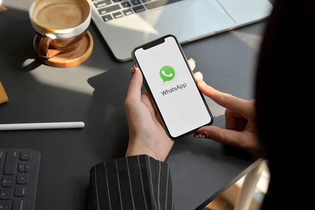 Разработчики WhatsApp добавили долгожданную функцию