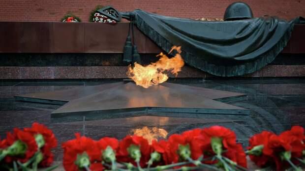 Частицу Вечного огня из Москвы отправили в Любляну