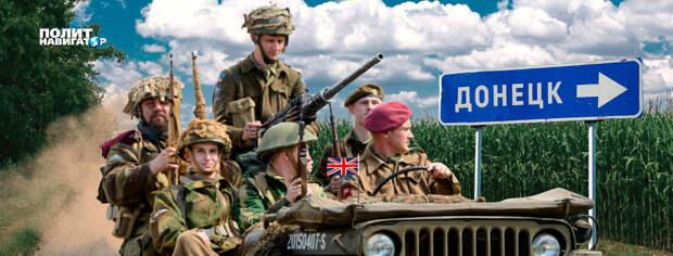 Эксперт рассказал, как Москва предотвратила начало большой войны в апреле