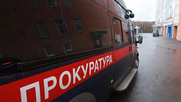 Прокуратура Кузбасса проверит фабрику, где при пожаре погибла крановщица