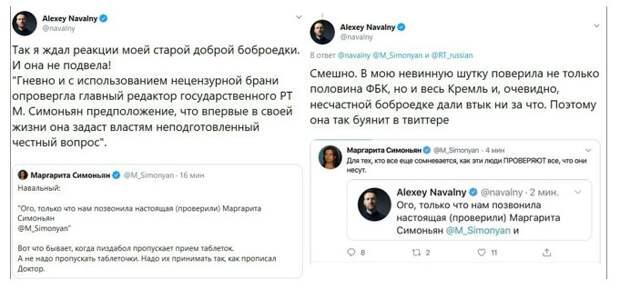 Серуканов высмеял ложь Навального про звонок Симоньян