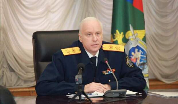 Руководитель Следкома Александр Бастрыкин похвалил оренбургских следователей