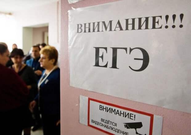 В «Справедливой России» назвали отмену ЕГЭ оправданной мерой