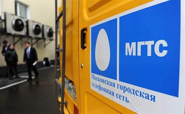 Совет директоров МГТС рекомендовал не выплачивать дивиденды по итогам 2020 года