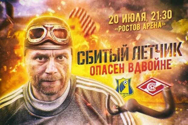 """7 лет назад Федун назвал Карпина сбитым летчиком. Теперь он чаще обыгрывает """"Спартак"""""""