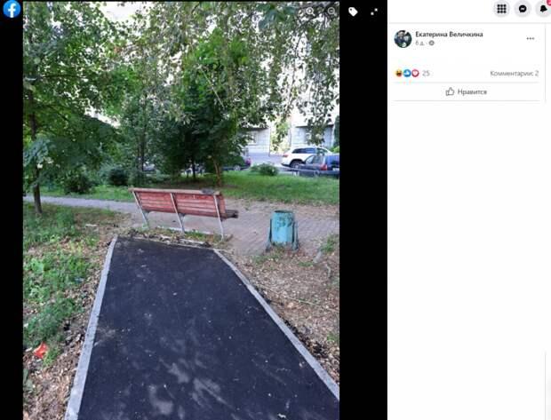 Новая пешеходная дорожка на Вересковой упёрлась в скамейку