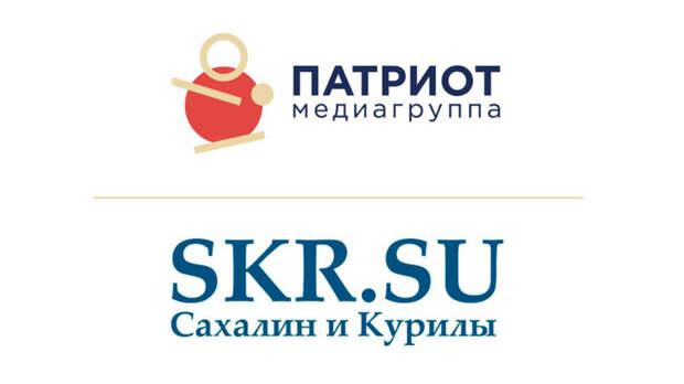 """Новым информационным партнером Медиагруппы """"Патриот"""" стало РИА """"Сахалин и Курилы"""""""